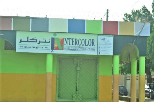 Photo caption: The above is an advertisement for a shop where various kinds of paints are sold. The business owners have written their advert in both English and Ajami. The Ajami part reads 'Intercolor,' while the longer part in smaller characters says 'Quality Paints.'