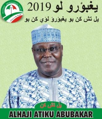 A poster published during the 2019 general elections depicts the picture of a Presidential aspirant, Atiku Abubakar, of the opposition party – the People's Democratic Party (PDP). He eventually lost to Muhammadu Buhari. The translation of the Nupe Ajami inscription reads 'Vote President 2019' and 'Let's vote credible president for positive change'. To the left is the party's logo. The last inscription (in red) says 'For president'.