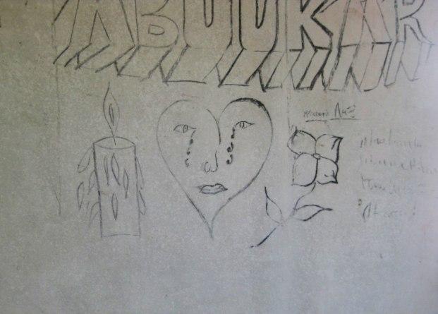 Graffiti on a wall in Mogadishu, Somalia