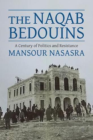 The Time of The Bedouin: On The Politics of Power