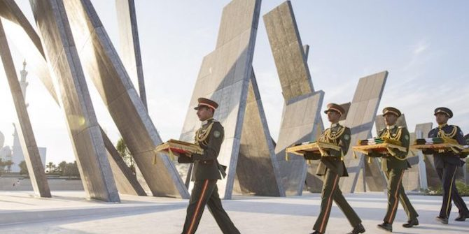 Icons of the Nation: The Military Factor in the UAE's Nation-Building