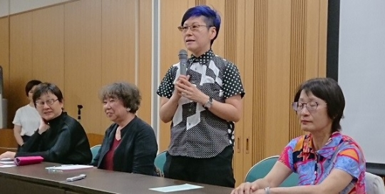 "From ""Gender Bashing"" to the Dangers of Co-Optation: Gender Studies in Japan"