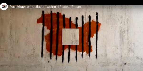 protest art showing the shape of Kashmir behind cage bars, taken from Zanaan Wanaan's ' Duaekhaer-e-inquilaab