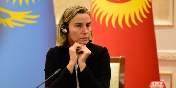 A new great game unfolding: Priorities for a new EU strategy on Central Asia