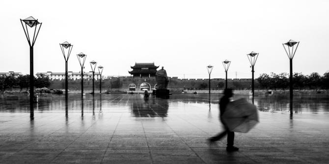 anthropology-of-china-image