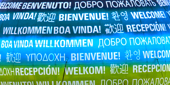 ebook Die Bedeutung des Islam für Jugendliche aus der Türkei in Deutschland: Empfehlungen für die Soziale Arbeit in der Jugendberufshilfe
