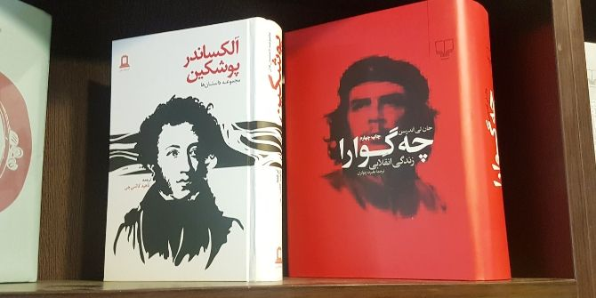 Pushkin and Che Guevara on sale in the university district of Enghelhab Street