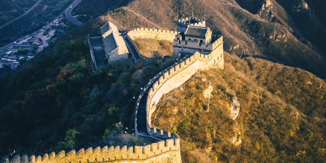 China's Great Wall reminds us that walls are not good or evil. What's important is who controls who flows through them.