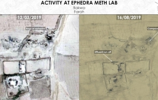 Two satellite maps showing a meth lab in Bakwa, Farah, Afghanistan, still functioning despite a downturn in both oman and meth prices and recent interdiction efforts