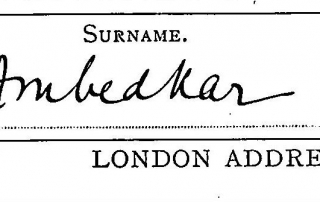 Excerpt from Ambedkar's LSE application form