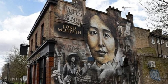 Why the Pankhurst name is synonymous with Ethiopia as well as the suffragette movement