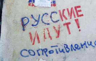 Russians_are_Coming! _Simferopol,_Crimea_©_Eleanor_Knott_2011