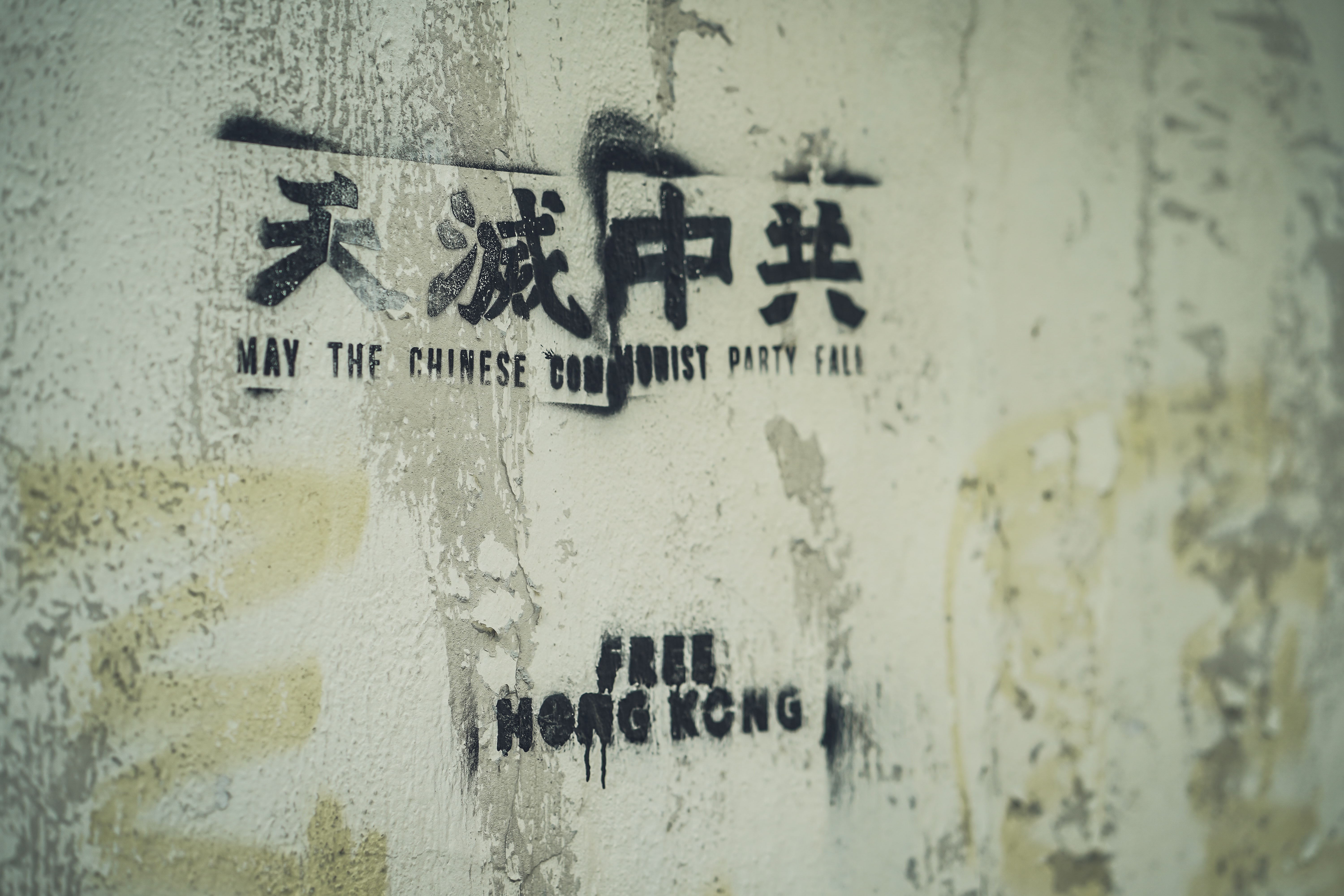 Pulverizing Hong Kong's autonomy: China's security strategy | LSE Human Rights